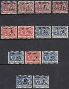 The Netherlands 1907 - Postage due overprints De Ruyter - NVPH P31/43