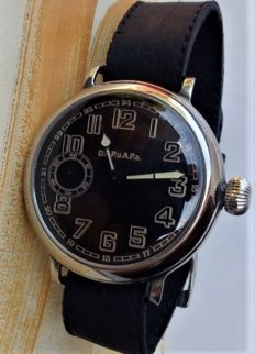 D. R.P.u. A.Pa military - Military - Men's watch - Period: 1901–1949.