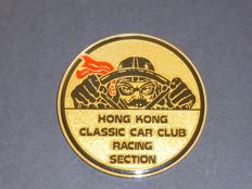 Rare badge Hong Kong Classic Car Club Racing Section - 8.8 cm in diameter