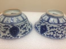 Pair of Blue & White Floral Bowls - China - early 19th century