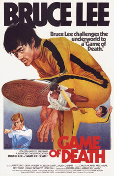 Anonymous - Game of Death - 1973