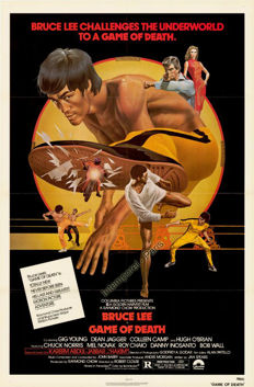 Gleason - Game of Death - 1973