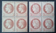 France 1862-1872 - Cérès perforated and Napoleon III Laureate, 2 blocks of 4, signed Roumet - Yvert no 26 and 51.