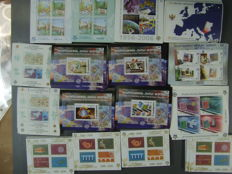 Europe 2005-2006 – 50 years Europe 1600 blocks duplicate collection part 1