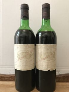 1976 Chateau Margaux, Margaux 1er Grand Cru Classé - 2 Bottles total