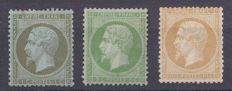 France 1862 - Yvert no. 19, 20 and 21