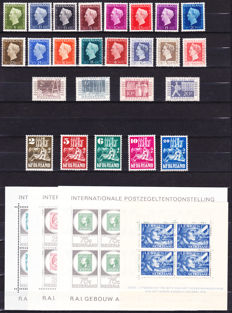 The Netherlands 1942/1967 – Legion block, Amphilex sheets, Churches, Itep and Harz