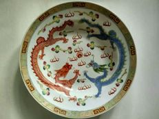 Plate with decoration of dragons - China - ca. 1900 ( Guangxu mark and period )