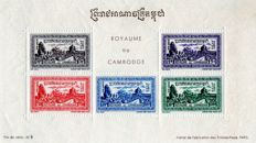 Cambodia 1952-1954 - Blocks and sheets Yvert and Tellier BF7 and BF9 + KH 18-21.