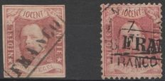 Dutch East Indies 1864/1868 – King Willem III – NVPH 1 and 2