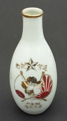 """WWII: Japanese Sake Bottle Imperial Army: """"10th Transport Battalion"""". With horse. Beautiful!!"""