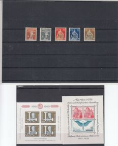Switzerland 1918/1960 - official stamps, issue of July 23 and blocks - Michel numbers 1, 3, 6, 7, 8, block 4, 17