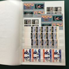 Marshall Islands 1984/1999 - small trade stock - Michel 41/1104