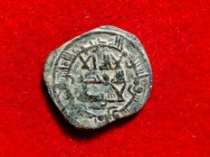 Al-Ándalus - Bronze emirate Felus (1.73 g, 15 mm) of Muhammad I year 268H (882 AD) coined in al-Andalus