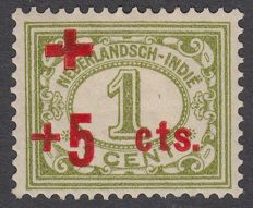 Dutch East Indies 1915 - Aid Issue, with overprint deviation - NVPH 135fa