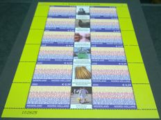 Netherlands 2002 - province sheet North Holland, variety - NVPH  V2067 without phosphorous