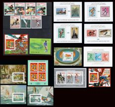 Barcelona Olympics 92 Theme 1980–1989 - Lot of 44 block sheets and 7 stamps