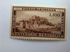Republic, 1949. Centenary of the Roman Republic, Sassone No. 600