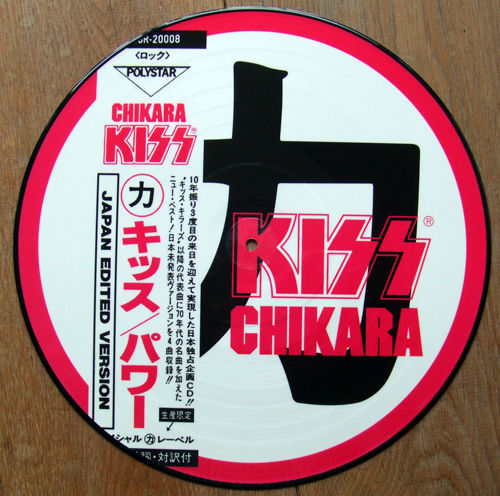 4x Kiss, including one of the greatest looking pictures discs ever made: Chikara