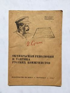J. Stalin - October Revolution and tactics of the Russian Communists - 1933