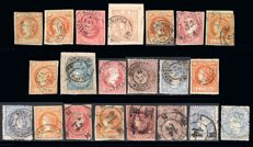 Spain 1856/1870 - Lot of 21 stamps Postal History of Valladolid.