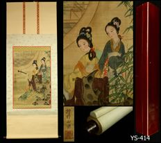 "Hanging Scroll Signed Kano Sanraku 狩野山楽 ""Chinese Beauties -Dà Qiáo and Xiǎo Qiáo-"" later copy - Japan - late 19th century w/box"