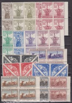 Spain 1930 - Discovery of America stamps - Edifil 531–546