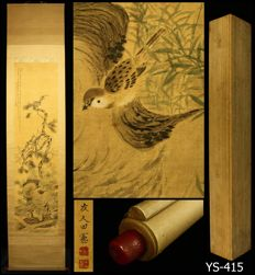 "Hanging Scroll by Tanomura Chikuden 田能村竹田 (ca. 1777-1835) - ""Birds and Flowers painting"" - Japan - ca. 1830 (Late Edo period) w/box"