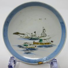 Japanese Military Memorial Service Plate; Russo-Japanese War. Very rare!!