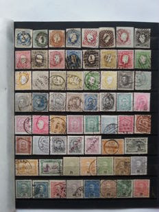 Portugal 1853/1947 – Lot of Classical Stamps with lots of Complete Series.