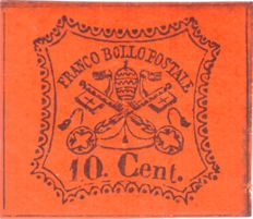 Papal States, 1867 – 10 cents, orange vermilion – Sass. No. 17