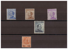 Italy, Kingdom, 1905/1909 – Selection of stamps from the period – Sass. No.  79, 83/86