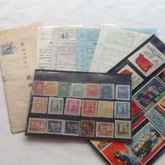 China - Stamps and postal documents