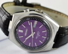 Seiko Bellmatic (Alarm) Purple Men's Wristwatch - circa 1970s