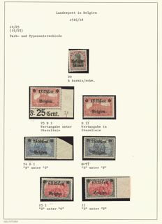 German occupation 1st World war - 1914 to 1920, collection with varieties