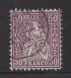Switzerland 1881 – Seated Helvetia – Michel 43