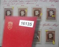 Austria – Stock book filled with plate flaws, printing errors, imperforate, halvings, etc.
