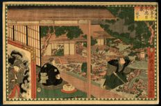 "Houtsnede door Utagawa Kuniyoshi (1797-1861) - 'The Tale of the 47 Ronin'  ""Kanadehon Chushingura, act. II"" - Japan - 1854"