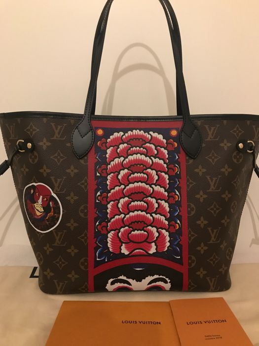 38e7692743 Louis Vuitton - Neverfull MM Kabuki