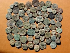Spain - Medieval Al-Andalus Set of 66 Hispanic-Muslim felus bronze coins 