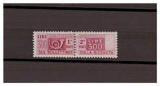 Republic of Italy - 300 Lire, lilac/brown, Parcel post - Sass. No. 79