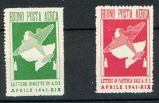 Italian western Africa, 1941 -- Military franking, airmail coupons -- Sassone no.  1–2