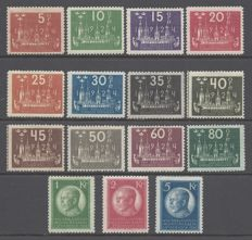 Sweden 1924 - Postal Union set  - Yvert 163A/177