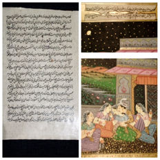 Manuscript in Sanskrit language with illuminated painting - India - 18th century