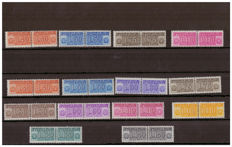 Republic of Italy 1953/1981 - Concession parcels - Sass. No.  1/4 and 5/15