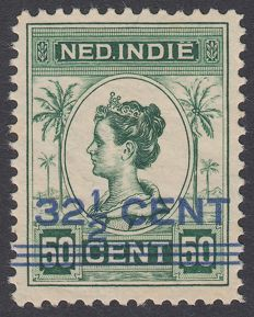 Dutch East Indies 1921 - Support issue - NVPH 145A
