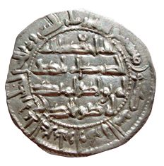 Spain - Emirate of Cordoba - al-Hakam I, silver dirham minted in Al-Andalus - Cordona in the year 817 A.D  (201 A.H.)