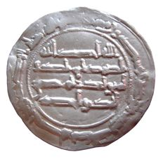 Spain - Emirate of Cordoba - Abd al-Rahman I, silver dirham minted in Al-Andalus - Cordoba in the year 779 A.D (163 A.H.)