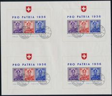 "Switzerland – 1936 – ""Pro Patria Freiburger Senn block on large sheet"", Michel block 2GB"