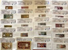Italy - collection of 20 banknotes with certificate of authenticity COA
